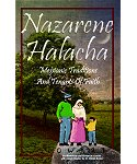 Nazarene Halacha: Intro To Israelite Lifestyle and Faith