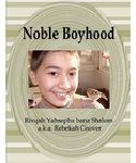 Noble Boyhood