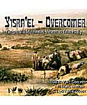 Israel - The Overcomer