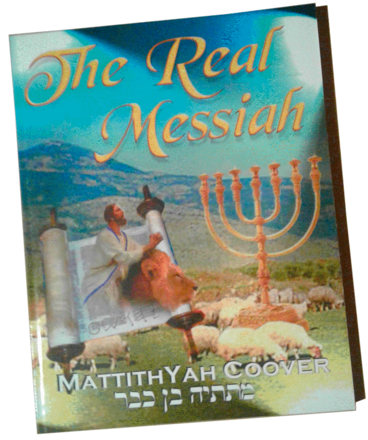 *The Real Messiah - Rediscovered