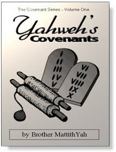 Yahweh's Covenants (Ebook, Downloadable)